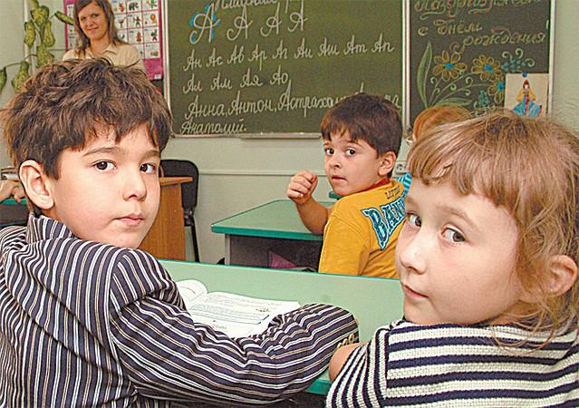 Директриса школы в киришах заплатила