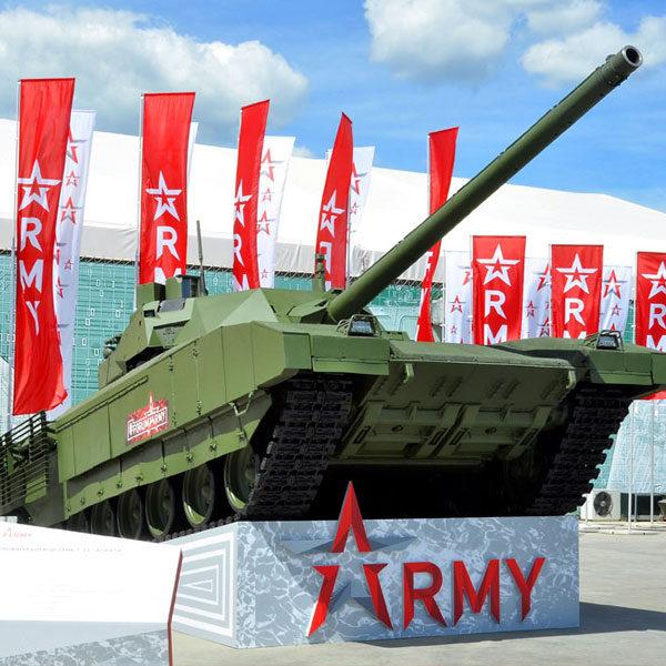 Военный форум Армия