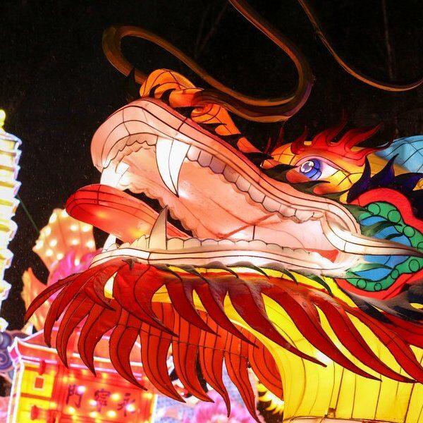 Китайский Новый год в Сокольниках