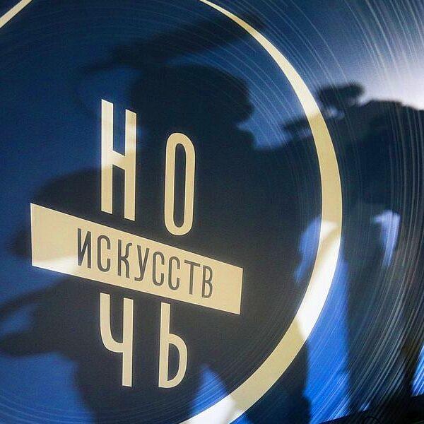 Реликвии дома Романовых: что покажут в Ночь искусств