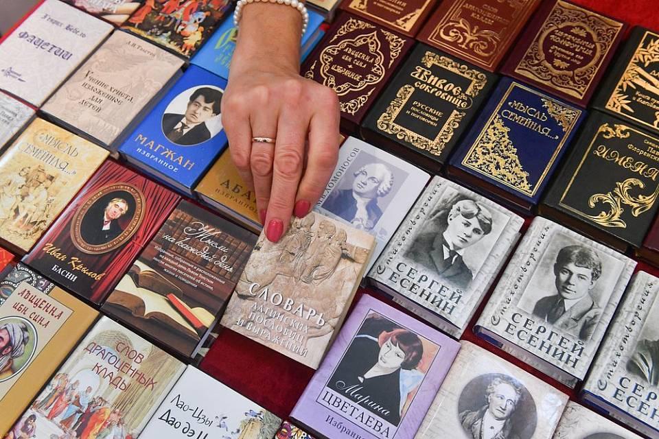 Лучшие романы всех времен: эти книги должен прочесть каждый