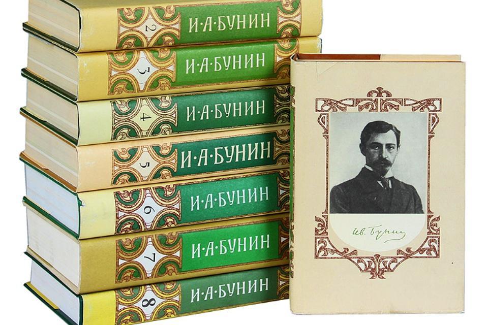 Лучшие книги Ивана Бунина: последний классик Серебряного века