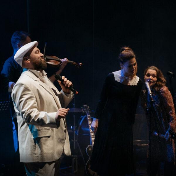 Концерт «Я шагаю по Москве»