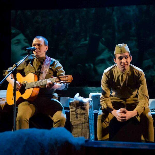 Концерт «Песни о войне» в Театре на Фонтанке