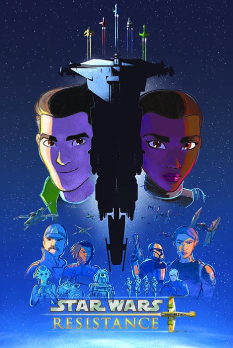 Звездные войны: Сопротивление 2 сезон