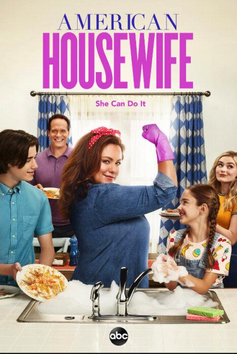 Американская домохозяйка 5 сезон