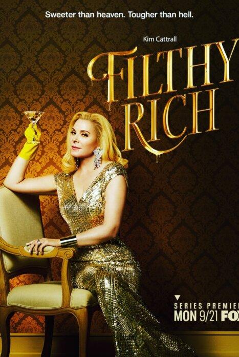 Несметно богатые 1 сезон