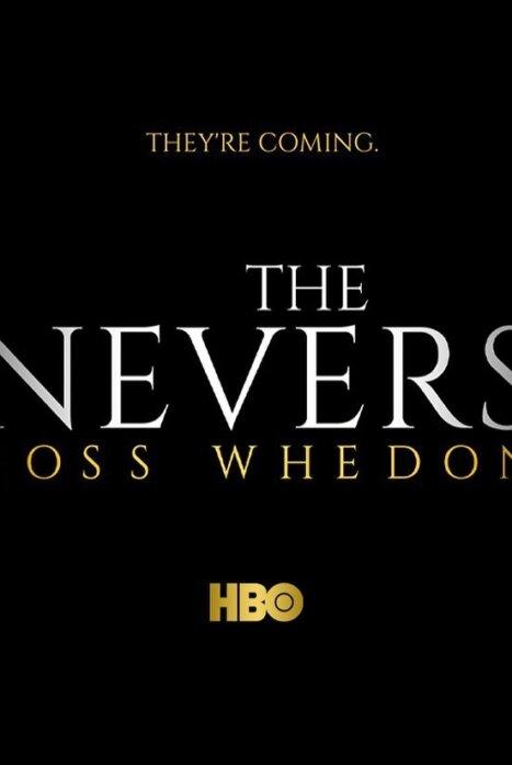 Никогда