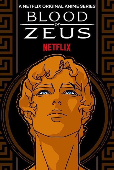 Кровь Зевса 2 сезон