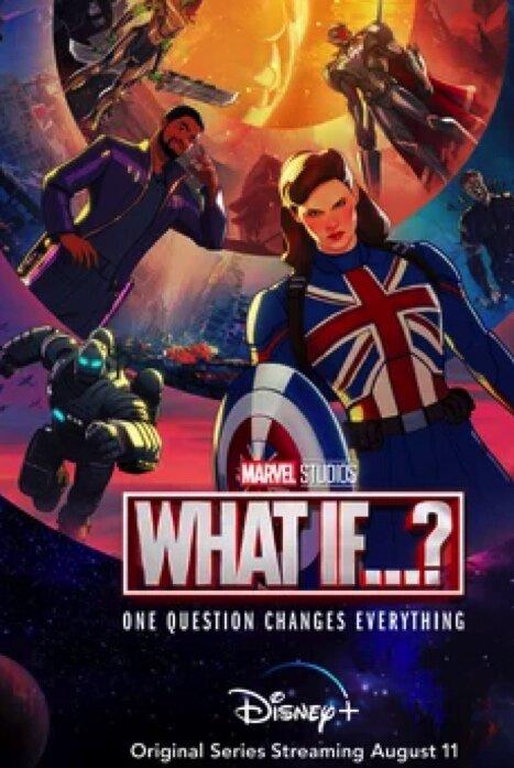 Что, если…? 1 сезон