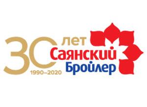 саянский бройлер лого