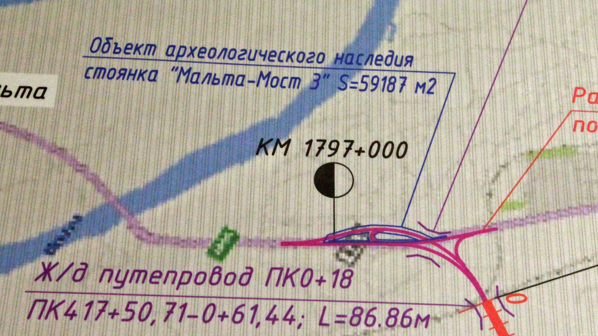 схема раскопок