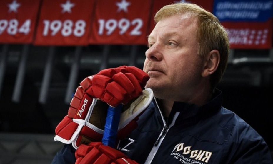 Алексей Жамнов на посту главного тренера сборной России будет готовить хоккеистов к Олимпиаде в Пекине. Фото: Twitter  Хоккей России